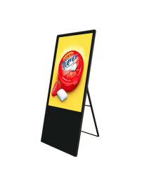 Écran LCD de panneaux de signalisation numérique de la publicité d'affichage LCD