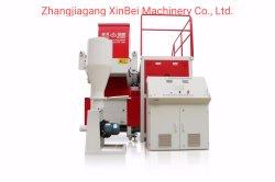 Prezzo di plastica della strumentazione di integrazione della trinciatrice e del frantoio dei residui industriali