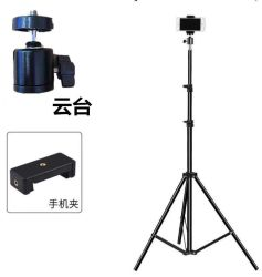 Shutter remoto Bluetooth mobile Selfie Stick Photography Studio 1.1m/1.6m/1.9m/2.1m