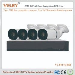 4K 5MPの顔認識のカメラのソフトウェアPoe DVR NVRキット