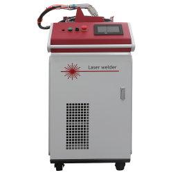 لحام ليزر ضوئي محمول باليد ذو موجة متواصلة من الألواح المعدنية الصناعية سعر الماكينة معدات اللحام بالليزر للانصهار العميق