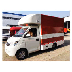 Karry 4*2 mini mobiler Nahrungsmittel-LKW mit Benzin-Motor für Hotdog-Schnellimbiss-LKW