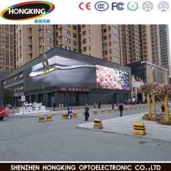 A Todo Color exterior Nationstar P5/P6/P8/P10 en la pantalla LED de señal del panel de pantalla de publicidad