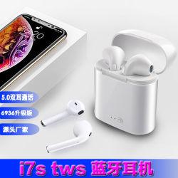고품질 베스트셀러 무선 Bluetooth 이어폰