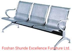 L'Asie de l'aéroport de sièges confortables Zone d'attente Président (FECTA03)