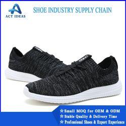 専門家OEMはブランド歩きやすく安いメンズバスケットボールの靴をカスタマイズする