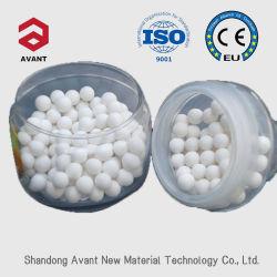 酸化水素アントラキノン製造用再生吸着剤活性アルミナ