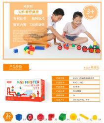 2020의 자석 빌딩 블록 플라스틱에 의하여 주문을 받아서 만들어지는 Handmade DIY 교육 장난감