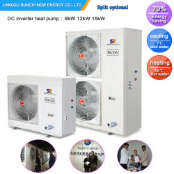 ヨーロッパ-25cの冬の床暖房は12kw/19kw/35kwヒートポンプの暖房および冷却の部品に水をまくために分割されたシステムEvi空気の自動霜を取り除く