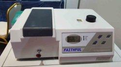 جهاز سبكتروفوتوميتر مرئي 721/722، جهاز تحليل