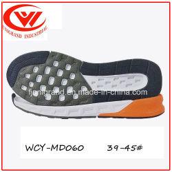 حذاء جديد من خلات فينيل الإيثيلين (EVA) مخصص للركض ومريح