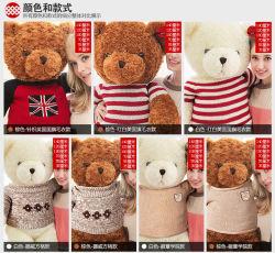"""Des Hans-Farbe dunkler Brown riesiges Teddybär-Plüsch-Spielzeug-netten Bären-51.1 """""""
