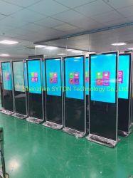 21 인치 장비를 광고하는 실내 휴대용 지면 대 디지털 Signage 발광 다이오드 표시 간이 건축물