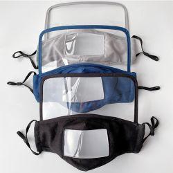 Ткань ткань хлопок маску для лица с глаз защитный щиток
