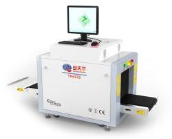 At4233A kleinste Handtasche, Schuhe, Gepäck, Mails Sicherheit Inspektion Förder Nadel Metalldetektor X-ray Scanning Machine - Günstigster Preis für größte Fabrik