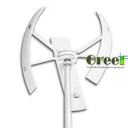 3kw低速低雑音の無声Corelessの発電機の縦の軸線の風力