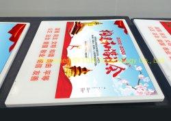 Ecrã múltiplo comercial toque LCD Digital Media Player Menu WiFi sinal visor digital de suporte de parede para entretenimento