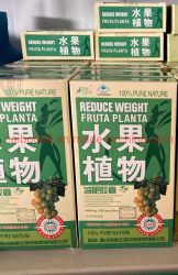 100% Pure Nature Fruta bio Fruits Slimming Capsules Supplément alimentaire