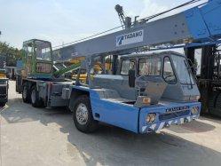 يستعمل [تدنو] شاحنة مرفاع [تل250] [جبنس] [25تونس] هيدروليّة شاحنة مرفاع