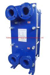 Scambiatore di calore del piatto per l'acqua per uso domestico di calore