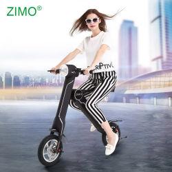 2020 NOVOS Produtos Elektro Scooter dobrável