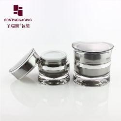 Пользовательские серебристый цвет краски роскошный ночной крем 30g 50g акриловый Jar Косметический