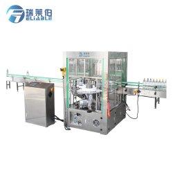 Machiを分類する高度の産業熱い溶解の接着剤OPP