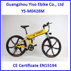 Myatu 350W E-Cycle de roulement pliable avec roue intégrée