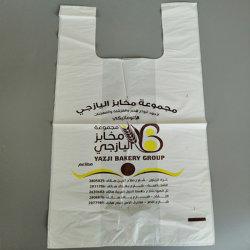 Plastic Boodschappentas T-Shirt Bag Geproduceerd Als Klantaanvraag Aangepaste Productie