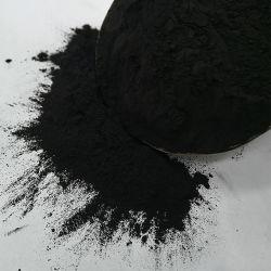 رائحة جهاز خشبيّة يؤسّس جوز هند أسّس قشرة قذيفة ينشّط فحم نباتيّ