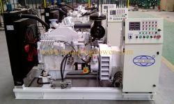 gruppo elettrogeno marino 120kw per l'emergenza (HDC-CCFJ120Y-W)