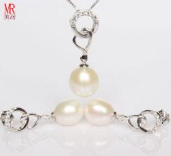 925銀製愛真珠のギフトセット