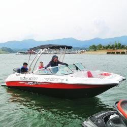Nouveau modèle de la vitesse de la pêche en fibre de verre 5.8m Mini Bateaux à vendre
