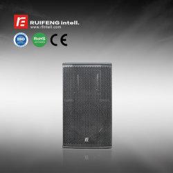 Alto-falante profissional Line-Array energia ativos altifalante de palco sistema PA com VS12
