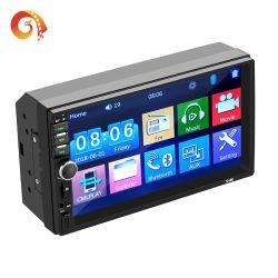 Напряжение питания на заводе 7 дюймовый сенсорный экран 2 DIN автомобильный радиоприемник 7018b 2DIN в Тире авто аудио плеер стерео с навигационной карты памяти SD Bluetooth USB Автомобильный MP5 плеер