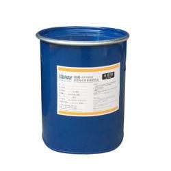 Ms УФ защита краски - УФ защита краски самовыравнивающийся и очень прост в обращении