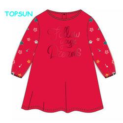 بنات طفلة عرضيّ شتاء عيد ميلاد المسيح أحمر طويلة كم أطفال يلبّي يحبك ثوب
