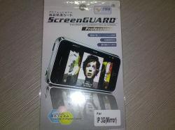 3GS, 3G용 스크enguard