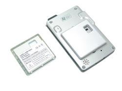 Аккумуляторная батарея для мобильного телефона (Plam Treo 680)