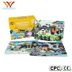 カスタマイズされた Montessori のゲームのボール紙の子供の教育 Jigsaw の困惑のおもちゃ