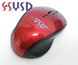 Souris sans fil 2.4G (HY-2093-1)
