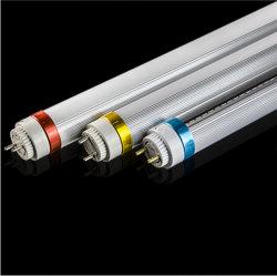 1500mm 20W アルミニウム PC 高ルーメン T5 LED チューブ LED X 線管照明器具