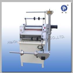 Задней части машины для ламинирования бумаги (HX-380F)