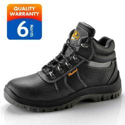 Стильный экономических новый дизайн защитные ботинки обувь