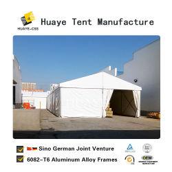 7 метров большая палатка с бегущей строкой для промышленных целей