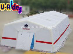 屋外用白メディカル膨張式空気密閉テント
