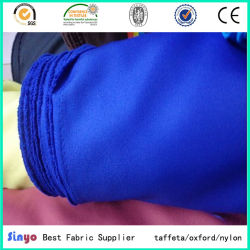 قماش غير لامع صغير 100% Polyester 170 جم/م2 للاستخدام في وضع موحد