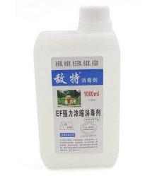 1L désodoriser la stérilisation et la désinfection de l'eau désinfectant pet