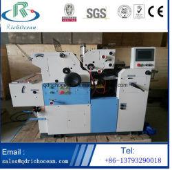 高速2カラーニュースのペーパーオフセット印刷機械