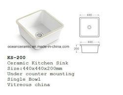 El SK-200 Fregadero de cerámica, porcelana LAVABO lavabo
